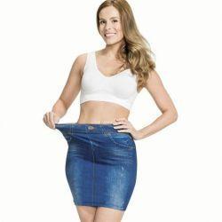 Trim 'N' Slim Skirt
